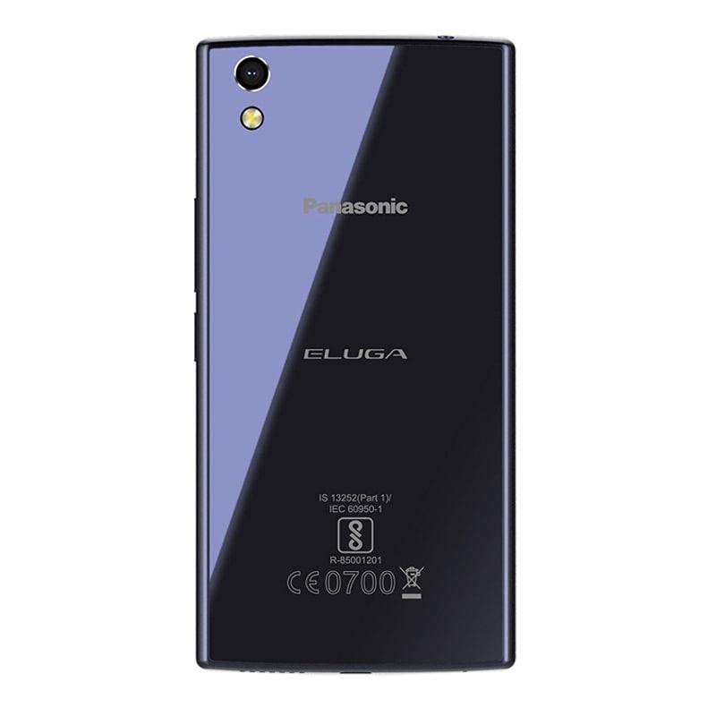Buy Panasonic Eluga Turbo Marine Blue,32 GB online