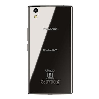 Panasonic Eluga Turbo (Champagne Gold, 3GB RAM, 32GB) Price in India