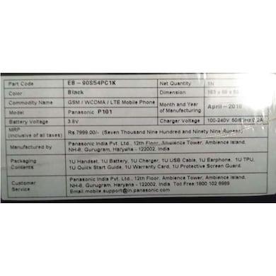 Panasonic P101 (Black, 2GB RAM, 16GB) Price in India