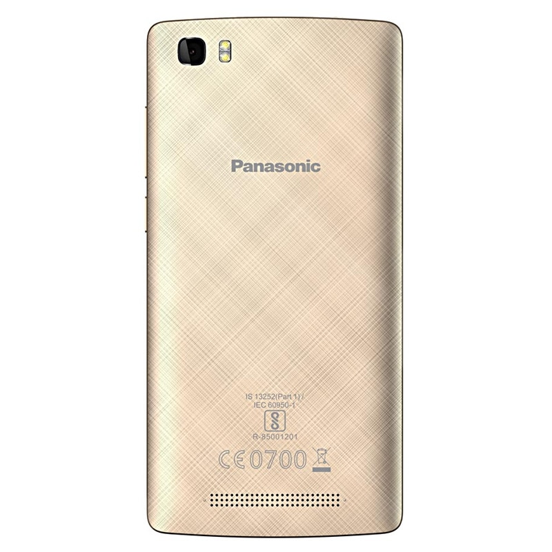 Panasonic P75 Champagne Gold, 8GB images, Buy Panasonic P75 Champagne Gold, 8GB online at price Rs. 4,549