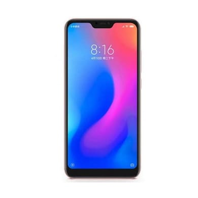 Redmi 6 Pro (Rose Gold, 4GB RAM, 64GB) Price in India
