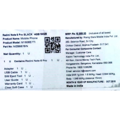 Redmi Note 6 Pro (Rose Gold, 4GB RAM, 64GB) Price in India