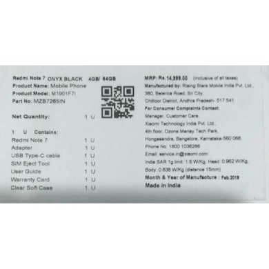 Redmi Note 7 (Onyx Black, 4GB RAM, 64GB) Price in India