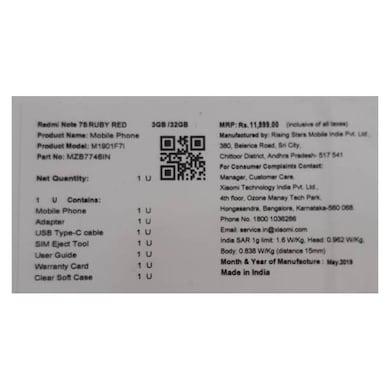 Redmi Note 7S (Sapphire Blue, 3GB RAM, 32GB) Price in India