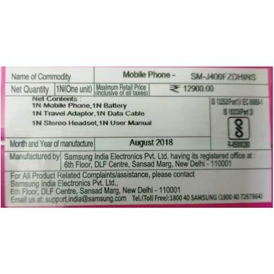 Samsung Galaxy J4 (Gold, 3GB RAM, 32GB) Price in India