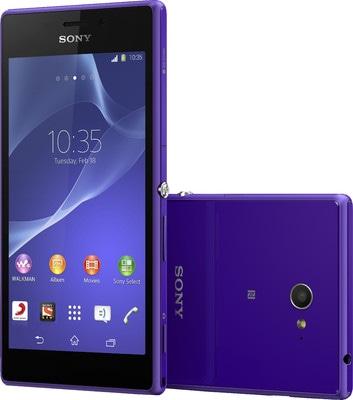 Sony Xperia M2 Dual (Purple, 1GB RAM, 8GB) Price in India