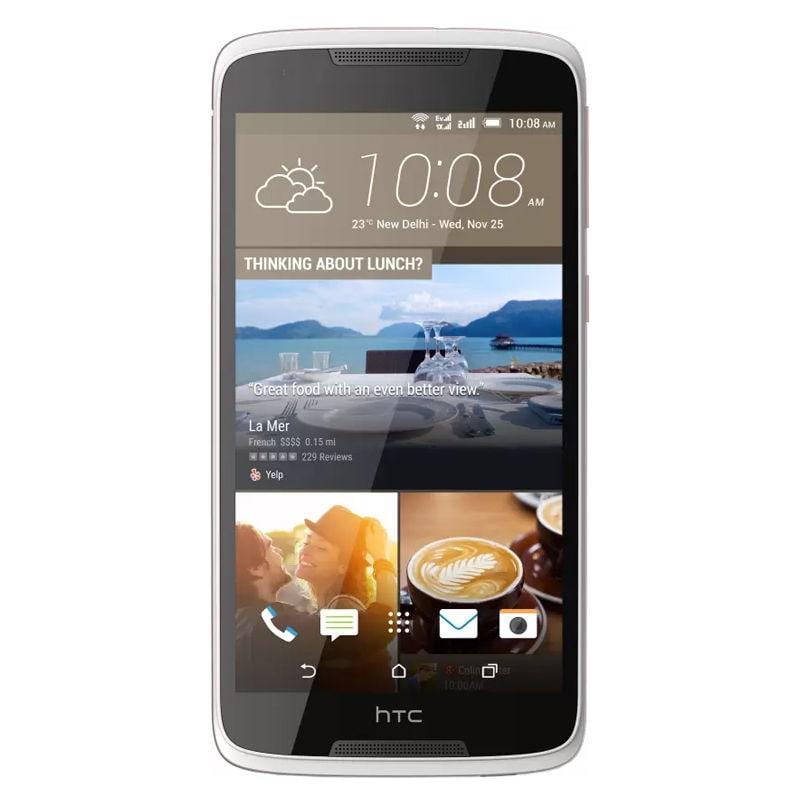 HTC Desire 828 Dual SIM 3GB RAM