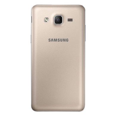 Refurbished Samsung Galaxy On5 (Gold, 1.5MP RAM, 8GB) Price in India