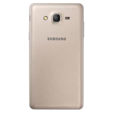 Refurbished Samsung Galaxy On7 (Gold, 1.5GB RAM, 8GB) Price in India