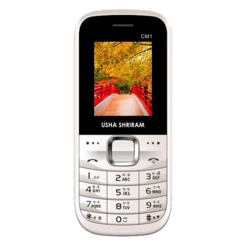 Buy Usha Shriram CM1 White online