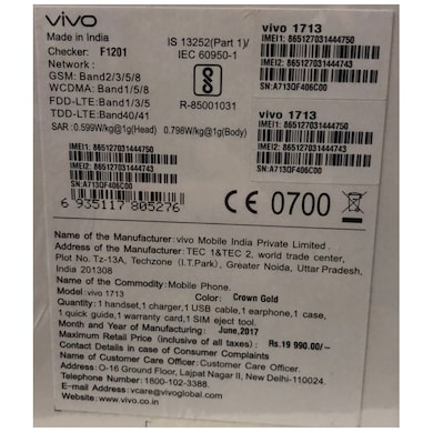 Vivo V5s 4G VoLTE (4 GB RAM, 64 GB) Crown Gold images, Buy Vivo V5s 4G VoLTE (4 GB RAM, 64 GB) Crown Gold online at price Rs. 15,674