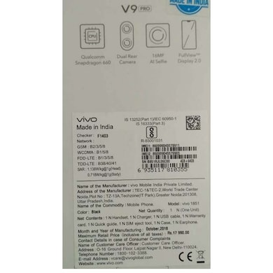 Vivo V9 Pro (Nebula Purple, 4GB RAM, 64GB) Price in India
