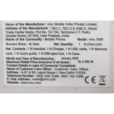 Vivo Y11 (Mineral Blue, 3GB RAM, 32GB) Price in India