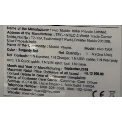 Vivo Y12 (Aqua Blue, 3GB RAM, 64GB) Price in India