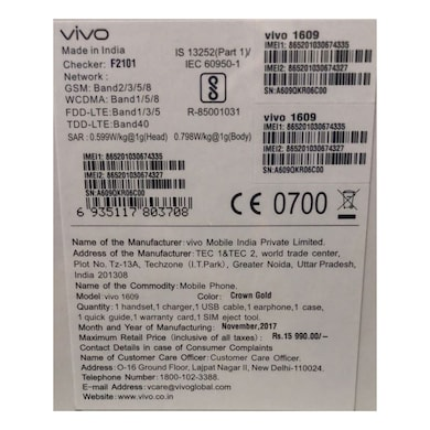 Vivo Y66 Crown Gold, 32 GB images, Buy Vivo Y66 Crown Gold, 32 GB online at price Rs. 11,799