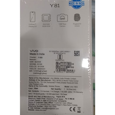 Vivo Y81 (Gold, 3GB RAM, 32GB) Price in India