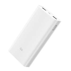 Xiaomi Power Bank 20000 mAh White,20000 mAh Battery Capacity,Dual USB Port with Fast Charging Supports