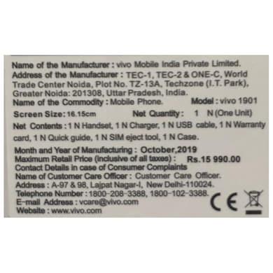 Vivo Y15 (Burgundy Red, 4GB RAM, 64GB) Price in India