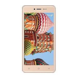 Ziox Astra Colors 4G VoLTE Champagne, 8GB images, Buy Ziox Astra Colors 4G VoLTE Champagne, 8GB online at price Rs. 5,553